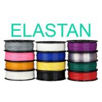 ELASTAN D160 (мягкий) пластик, 0.75 кг
