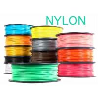 Nylon (нейлон) пластик, 0.75 кг
